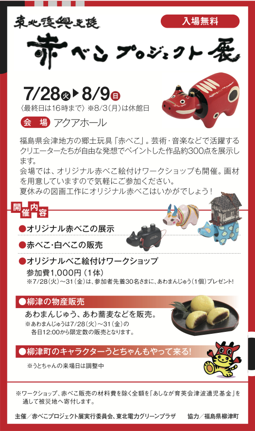 24-GP-leaflet